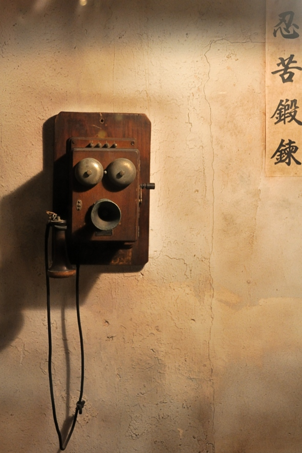 Wooden intercom in Seoul by Christian Senger
